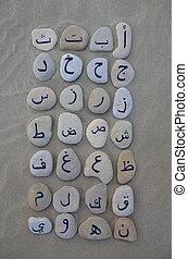 Arabisches Alphabet über Steine.