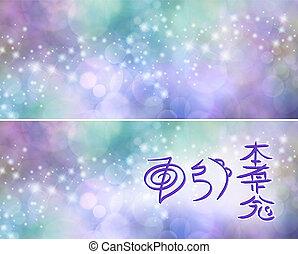symbole, reiki, attunement
